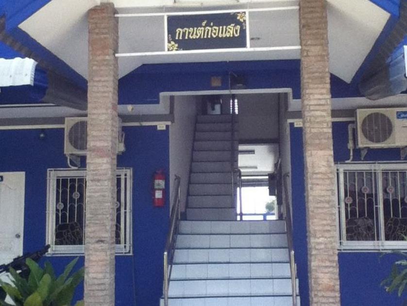 Karnkorsang Mansion - Hotell och Boende i Thailand i Asien