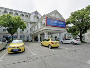 Hanting Hotel Shanghai Hongqiao Junction Railway Station New Branch