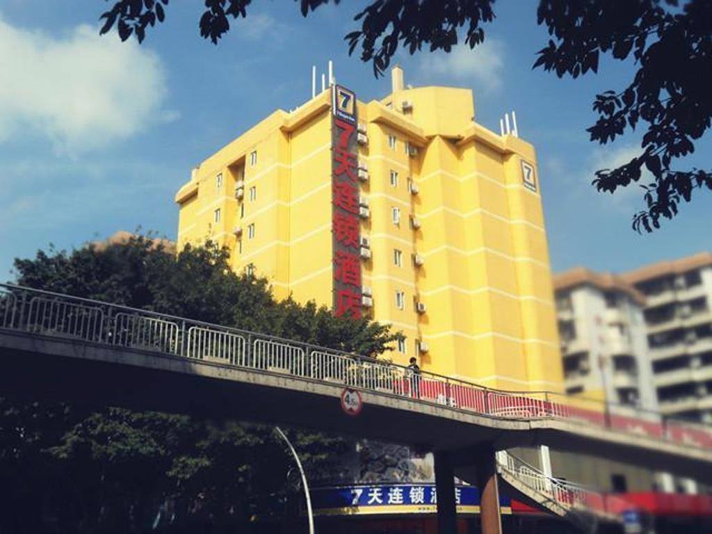 7 Days Inn Zhongshanlihe Square Branch - Zhongshan