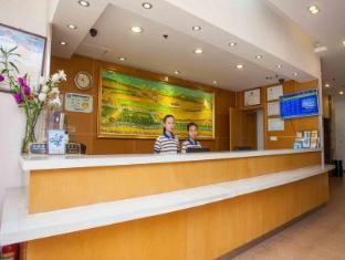 7 DAYS INN FOBIDDEN CITY HUAI YUAN MEN RAILWAY STATION