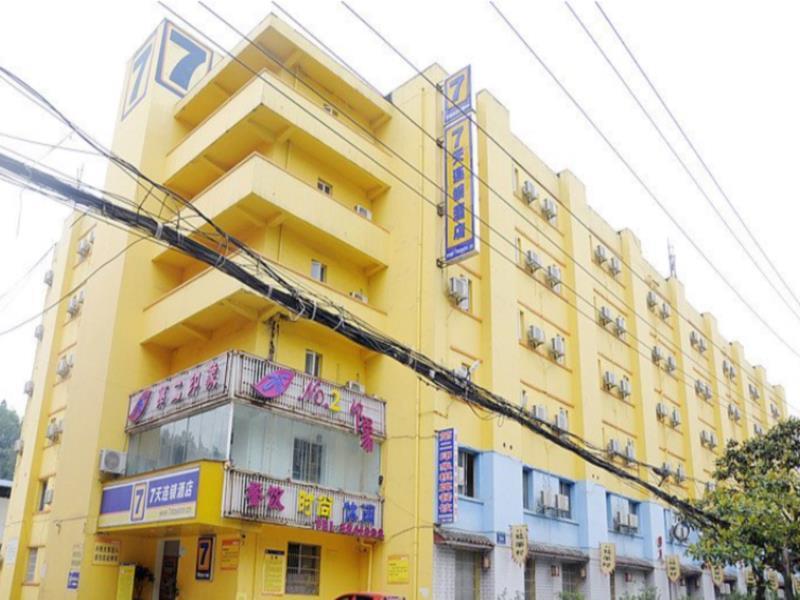 7 Days Inn Guiyang Huanghe Road Branch - Guiyang  China
