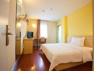 7 Days Inn Changsha Jiefang West Branch