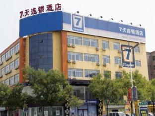 7 Days Inn Binzhou Bohaishi Road