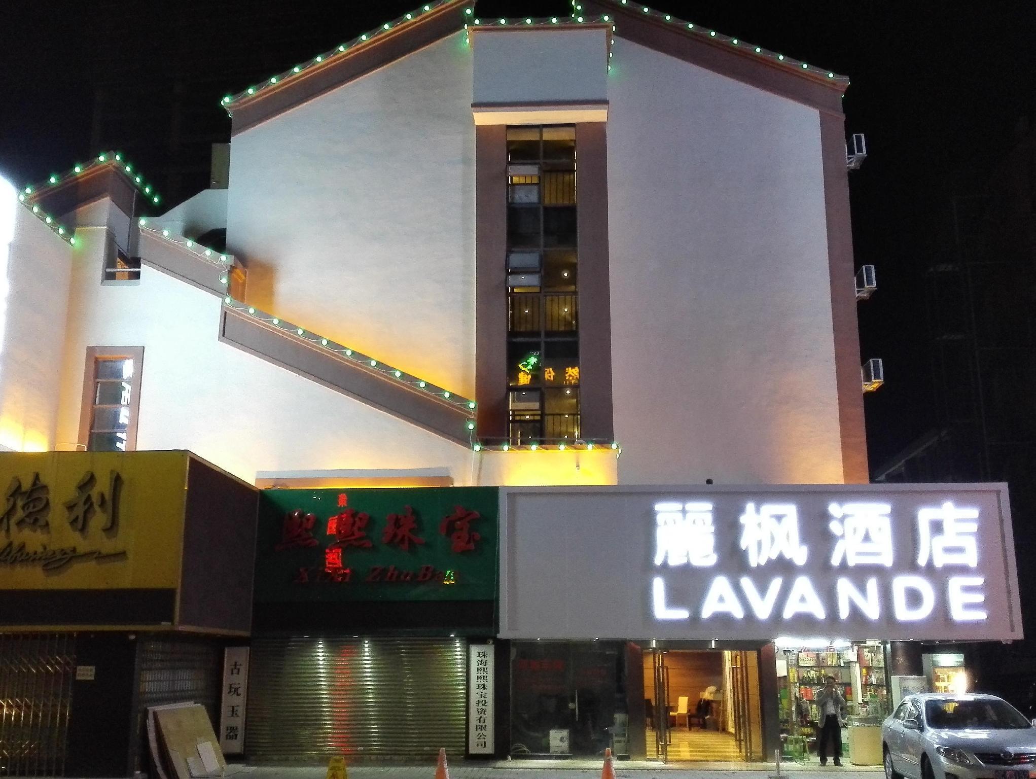 Lavande Hotel - Gongbei Shuiwan Road Branch - Zhuhai