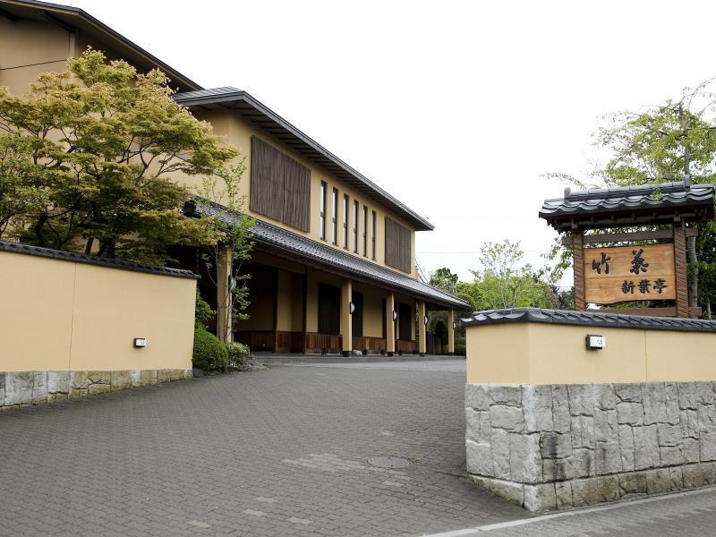 Chikuba Shinyotei Ryokan - Hakodate