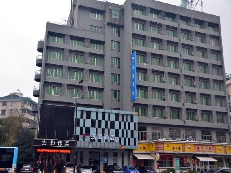 Hanting hotel hangzhou zhaohui road yunhe branch xia - Hangzhou congress center ...