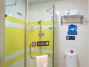 7 Days Inn Heishijiao Software Park