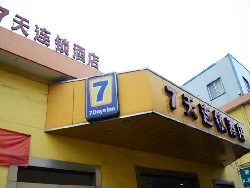 7 Days Inn Ningbo Sport Center Sakura Park Station Branch - Ningbo