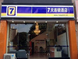 7 DAYS INN CHANGSHOUTAOYUAN WALKING STREET CENTER BRANCH
