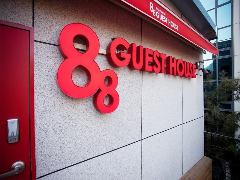 88 Guesthouse - Hotels and Accommodation in South Korea, Asia