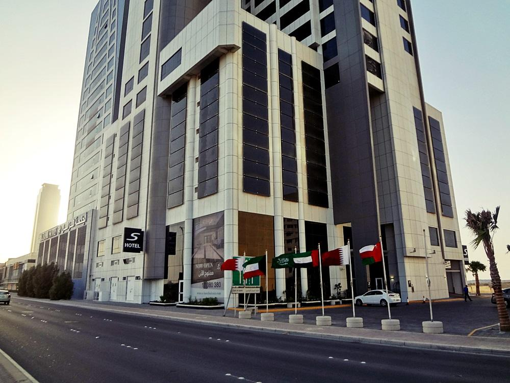 S Hotel Bahrain - Hotels and Accommodation in Bahrain, Middle East