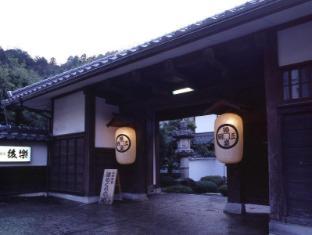 hotel Misasa Onsen Kouraku