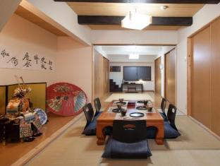 hotel Samurai Private House - Imperial Palace