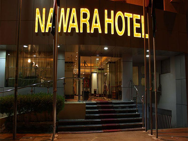 Nawara Al Takhassusi - Hotels and Accommodation in Saudi Arabia, Middle East
