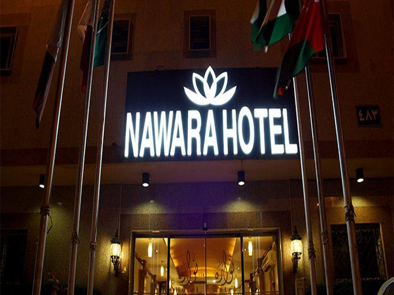 Nawara Al Malaz 1 - Hotels and Accommodation in Saudi Arabia, Middle East