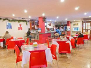 Hotel Centroamericano Panama City - Food, drink and entertainment