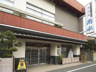hotel Hotel Nansui