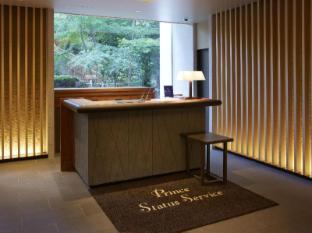 The Prince Sakura Tower Tokyo Hotel Tokyo - Reception