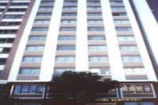 El Dorado Hotel in City Center