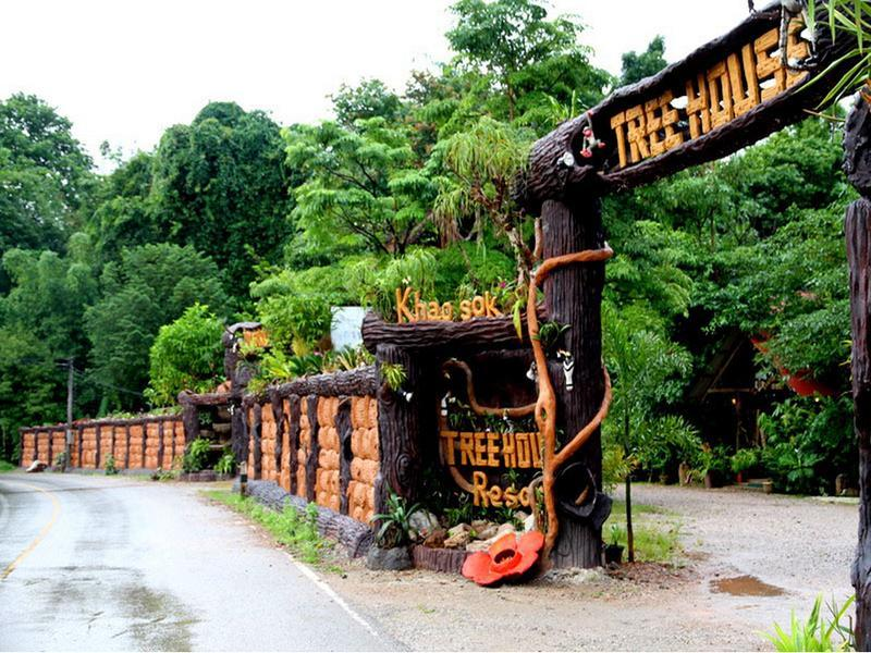 Khaosok Treehouse Resort - Hotels and Accommodation in Thailand, Asia