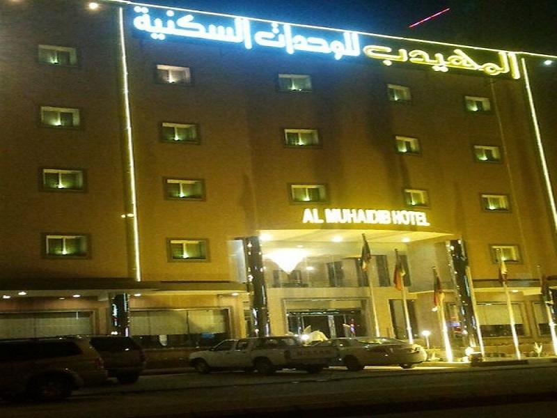 Al Muhaideb Hafr Al Batin Hotel - Hotels and Accommodation in Saudi Arabia, Middle East
