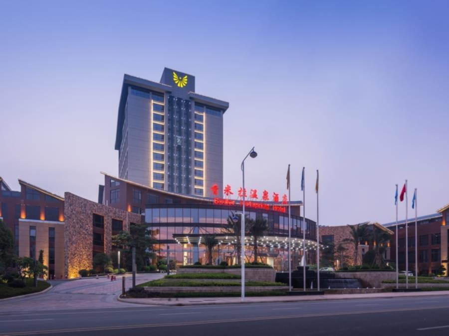 Fuzhou Yongtai Smiler Hotspring Hotel - Hotels and Accommodation in China, Asia