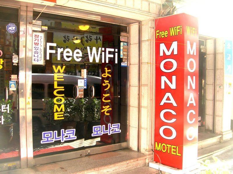 Monaco Motel - Hotels and Accommodation in South Korea, Asia