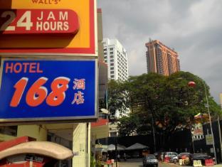 168 HOTEL