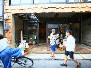 hotel Kamp Houkan-cho Backpacker's Inn and Lounge