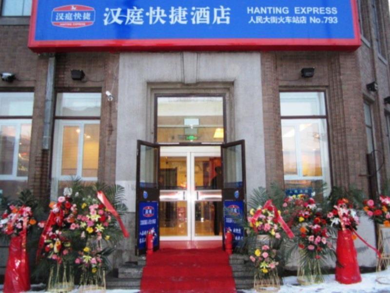 Hanting Express Changchun Huanghe Road Passeger Station - Changchun