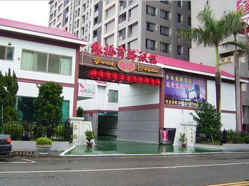 Yuan Chyau Motel - Hotels and Accommodation in Taiwan, Asia