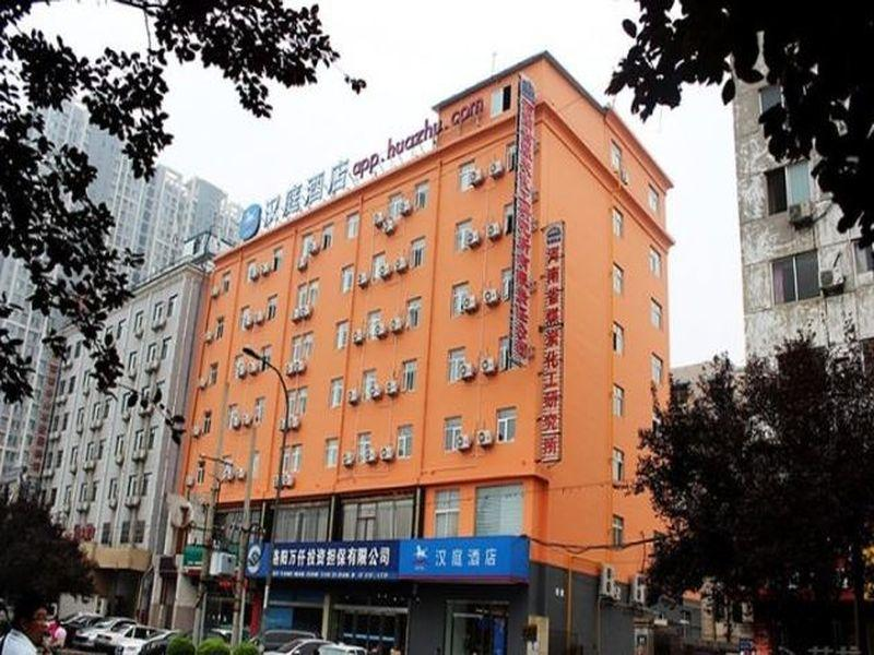 NEW- Hanting Hotel Luoyang Wanda Branch - Hotels and Accommodation in China, Asia