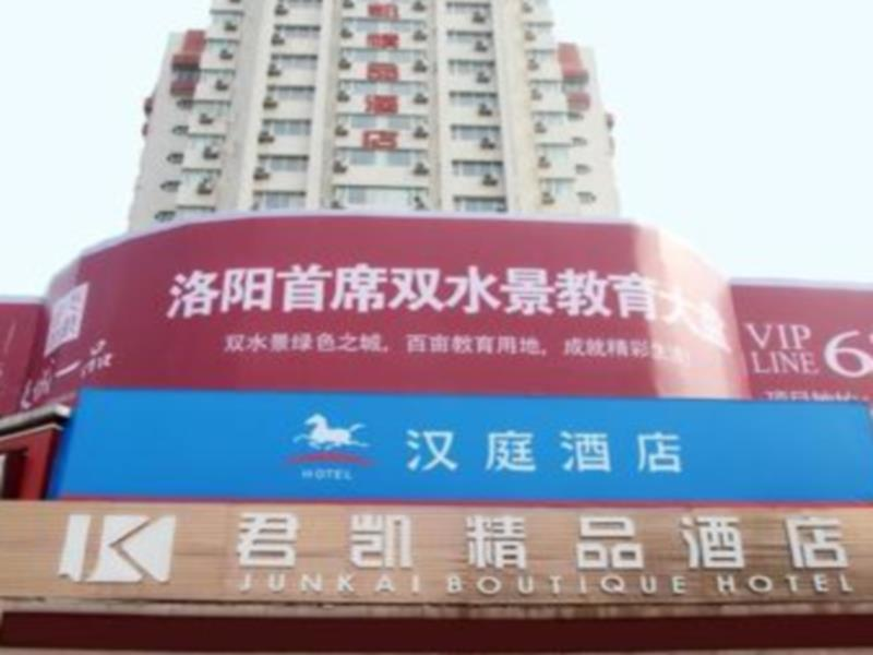 Hanting Hotel Luoyang Train Station Branch - Hotels and Accommodation in China, Asia