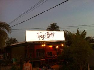 Tipsy Gypsy - 1 star located at Pantai Cenang