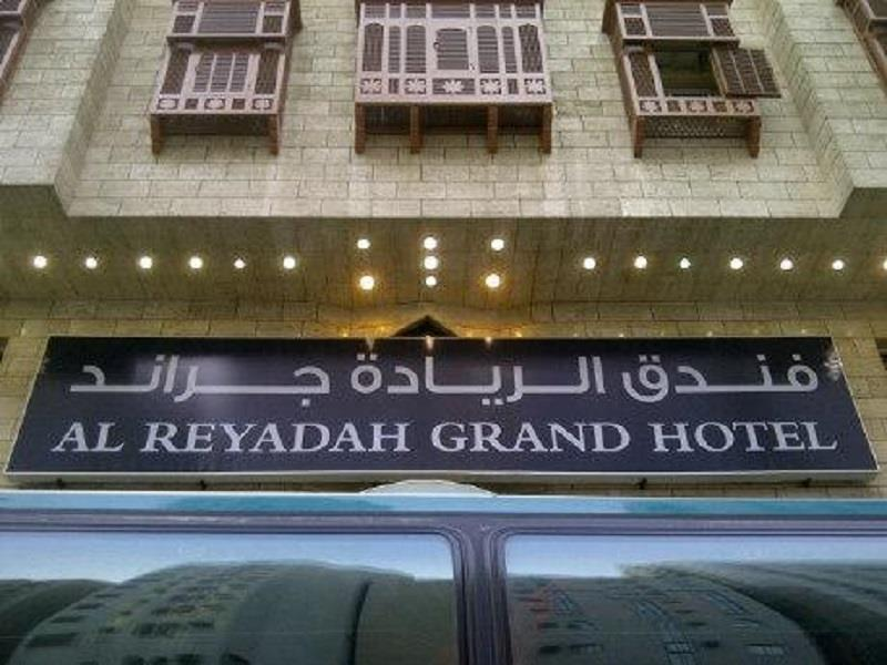 Al Reyadah Grand Hotel - Hotels and Accommodation in Saudi Arabia, Middle East