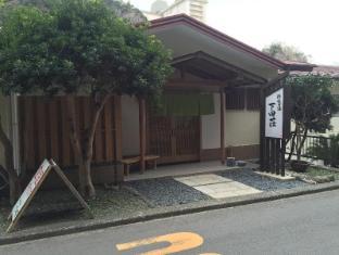 hotel Hamabe no Yu Shimodaso Ryokan