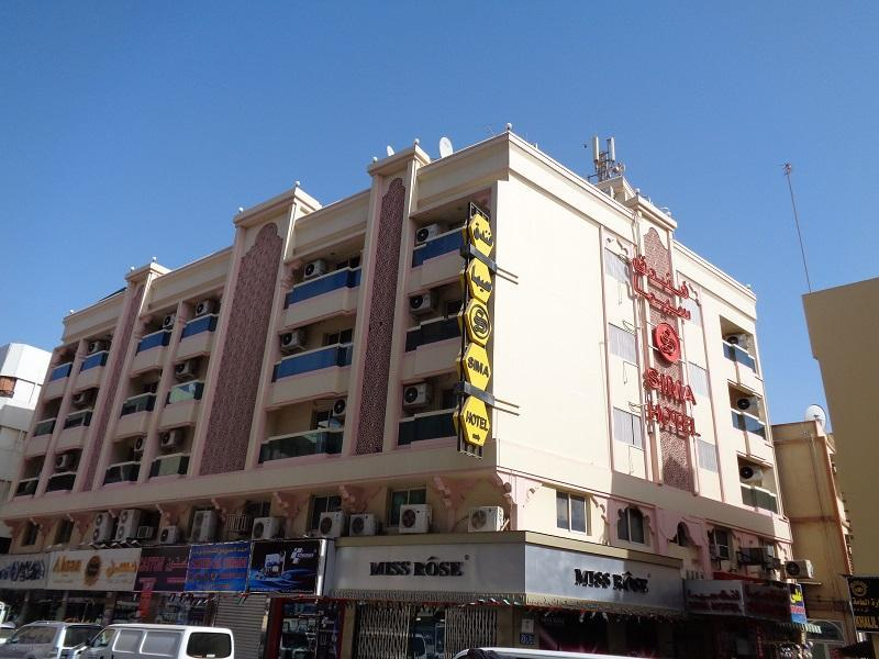 Sima Hotel - Hotels and Accommodation in United Arab Emirates, Middle East