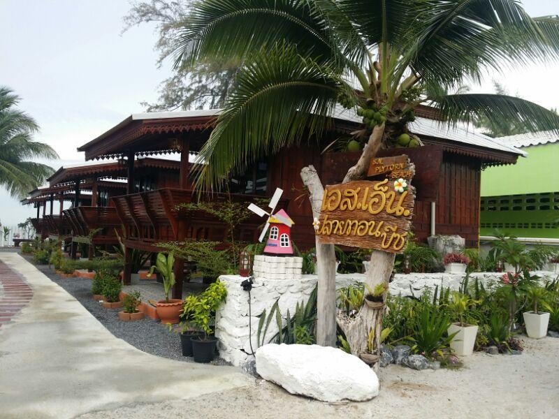 S.N. Plytorn Beach Hotel - Hotels and Accommodation in Thailand, Asia