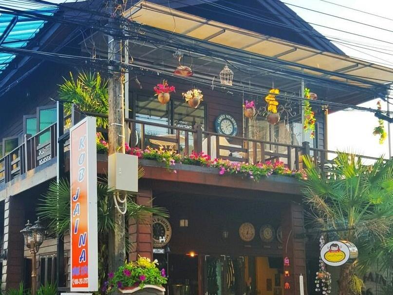 Khobjaina Homestay Soi 4 - Hotels and Accommodation in Thailand, Asia