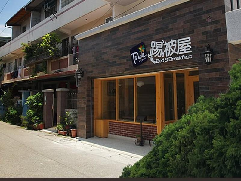 Tobe Home - Hotels and Accommodation in Taiwan, Asia