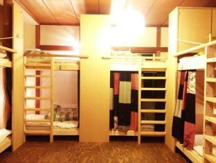 hotel Hiroshima Guest House Roku