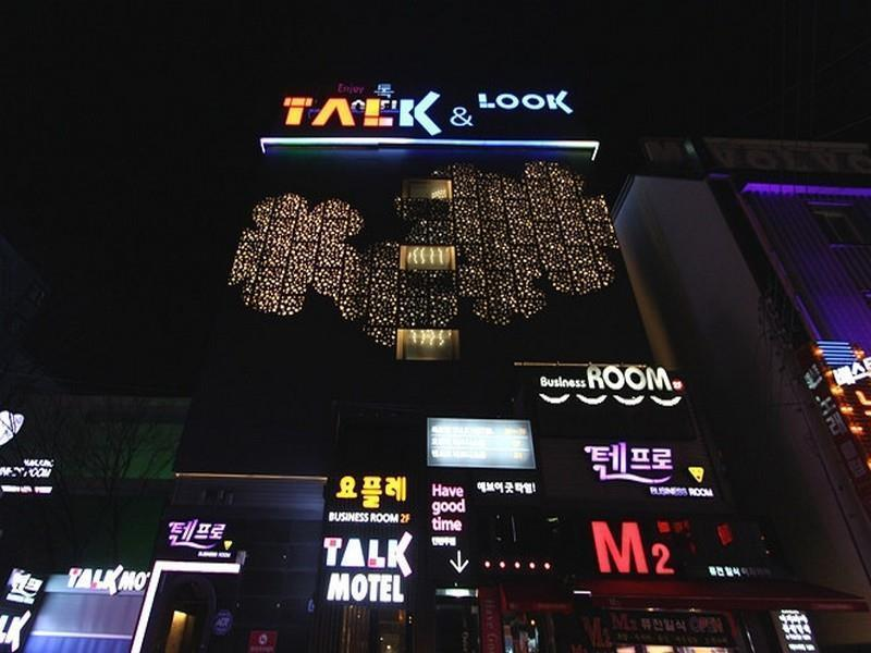 Talk Motel - Hotels and Accommodation in South Korea, Asia