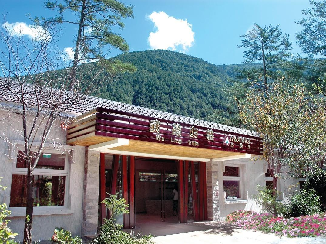 Wu Ling Village - Hotels and Accommodation in Taiwan, Asia