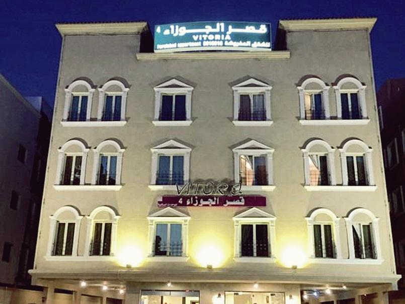 Vitoria 1 Hotel Apartments - Families Only - Hotels and Accommodation in Saudi Arabia, Middle East