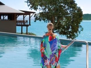 Hamilton Island Qualia Resort - More photos