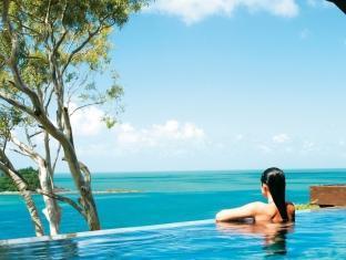 Hamilton Island Qualia Resort