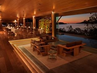Hamilton Island Qualia Resort - Restaurant