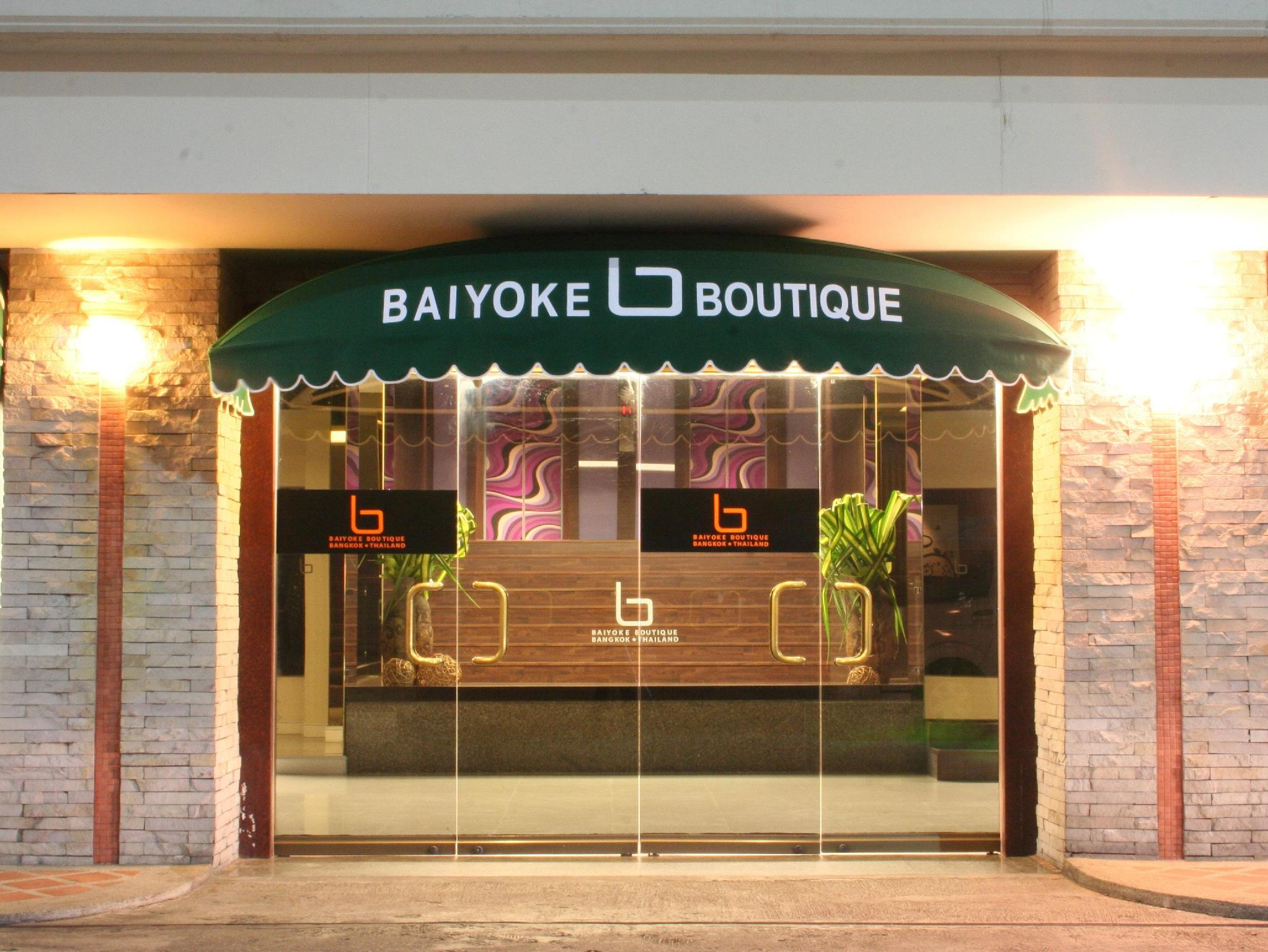 Baiyoke Boutique Hotel Μπανγκόκ
