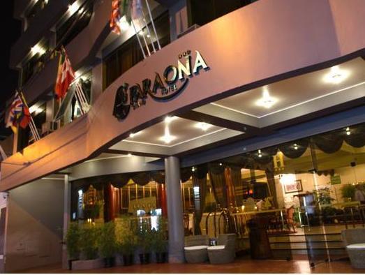 Faraona Grand Hotel - Hotels and Accommodation in Peru, South America
