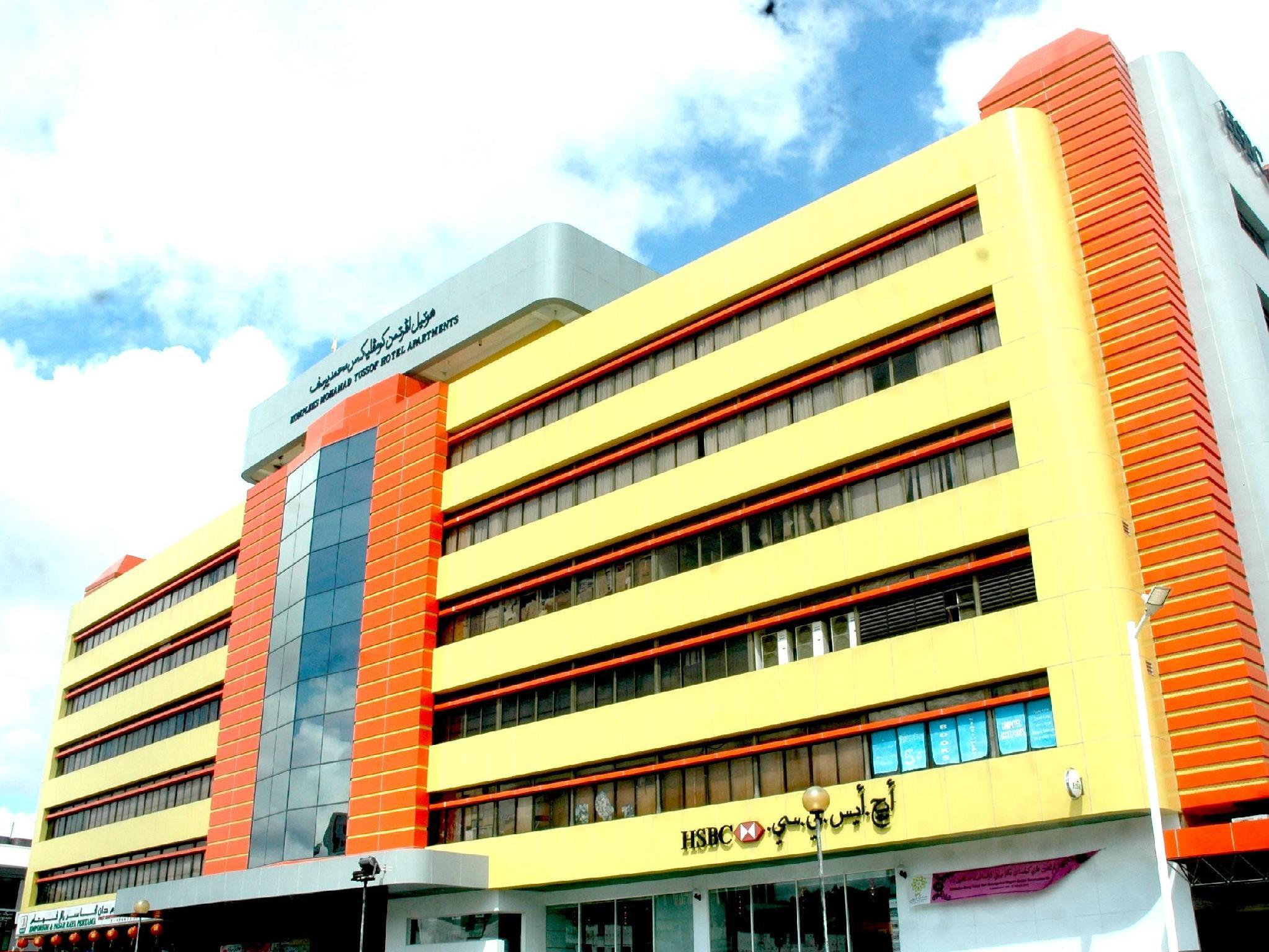 Kompleks Mohamad Yussof Hotel Apartments - Bandar Seri Begawan